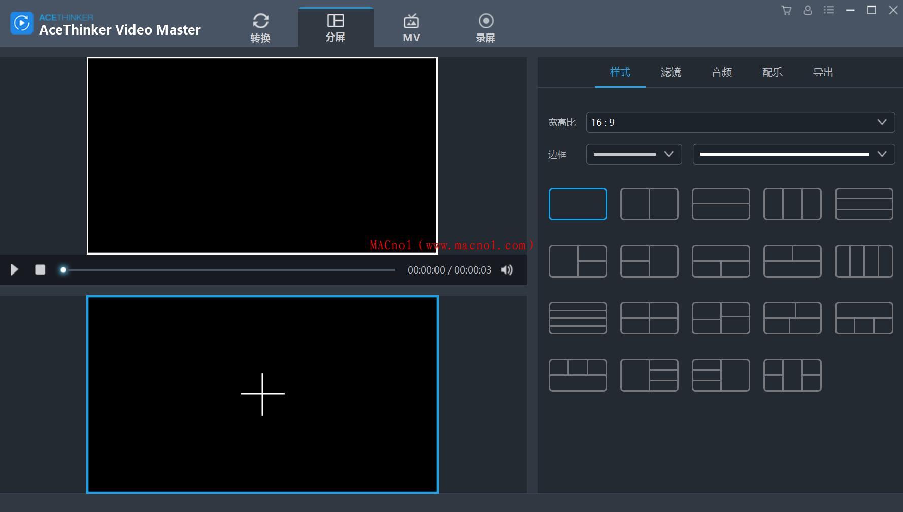 AceThinker Video Master 4.jpg