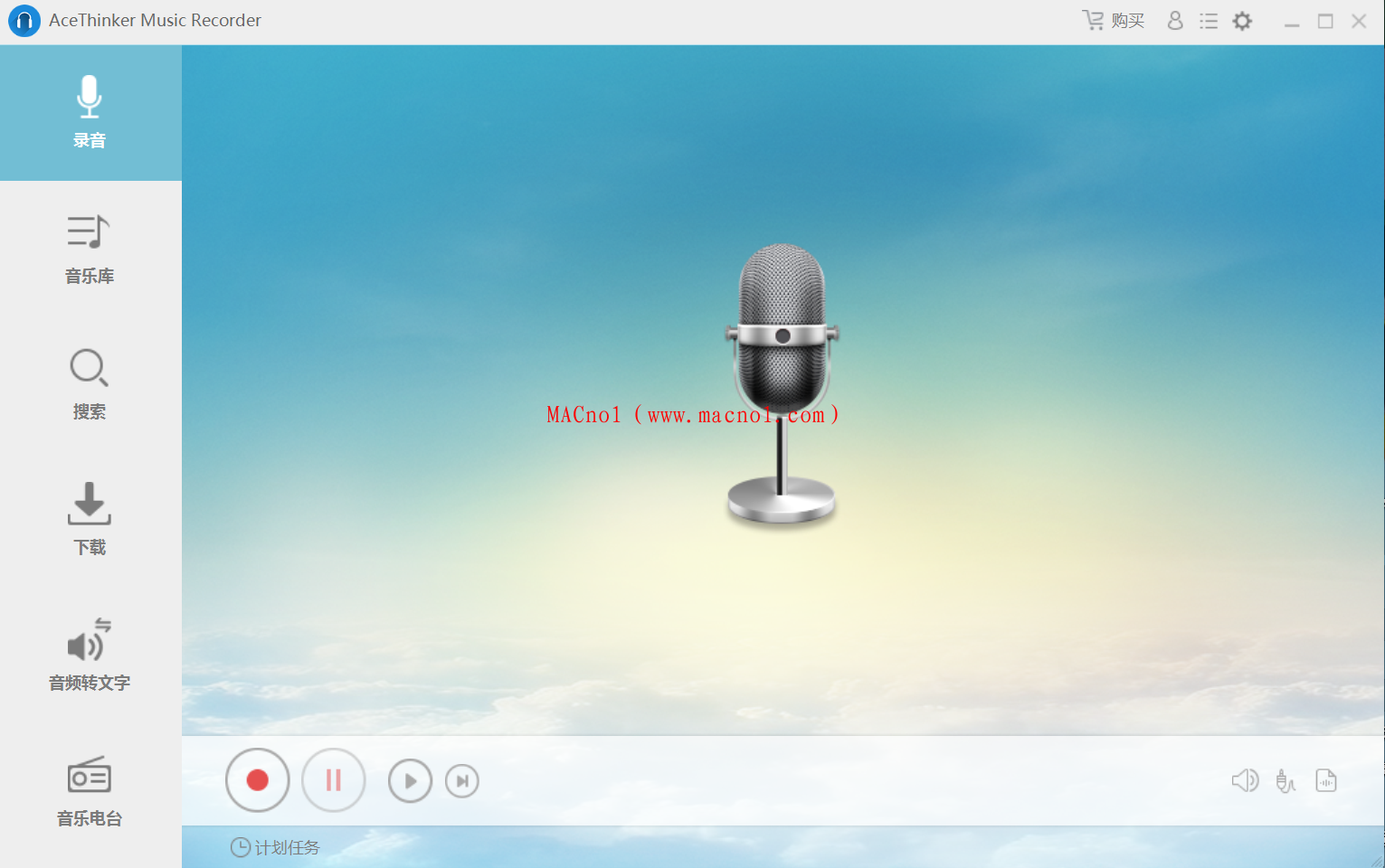 AceThinker Music Recorder1.png