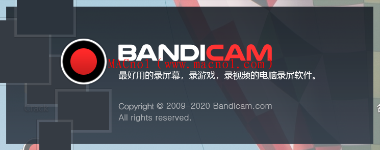 Bandicam.png