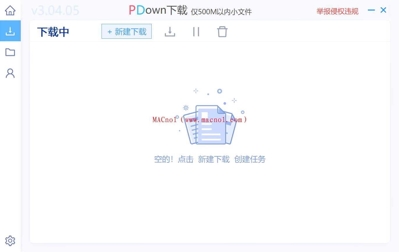 PDown.png