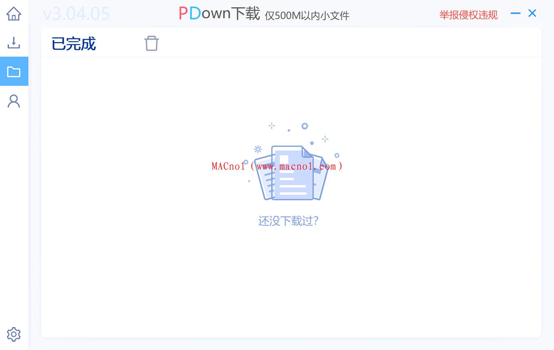 PDown 3.png