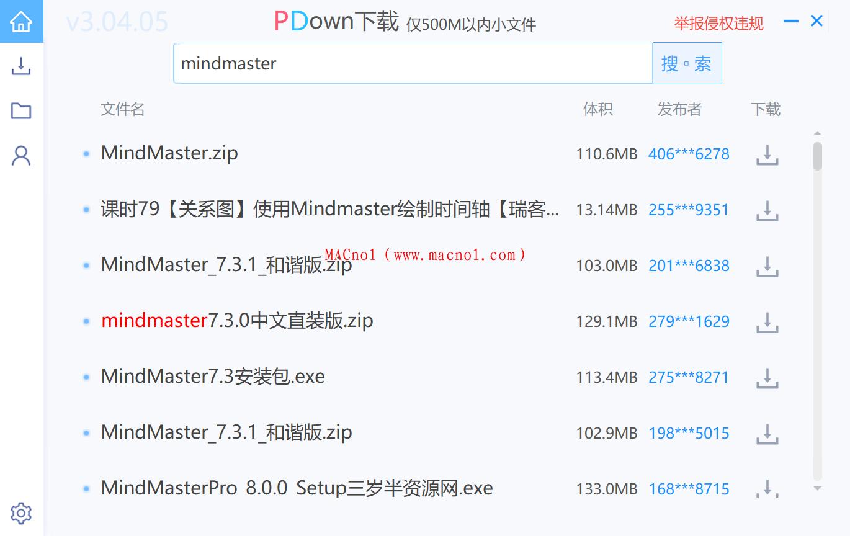 PDown免费版.png