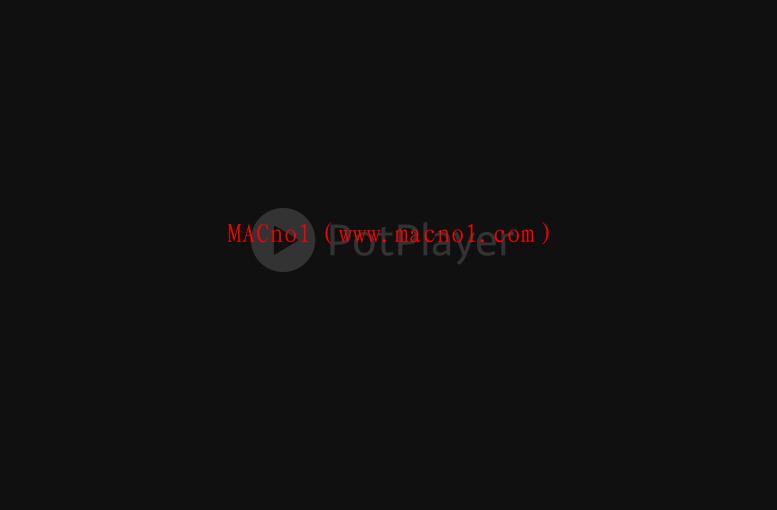 PotPlayer绿色版 v1.7.2 免费版—影音播放软件