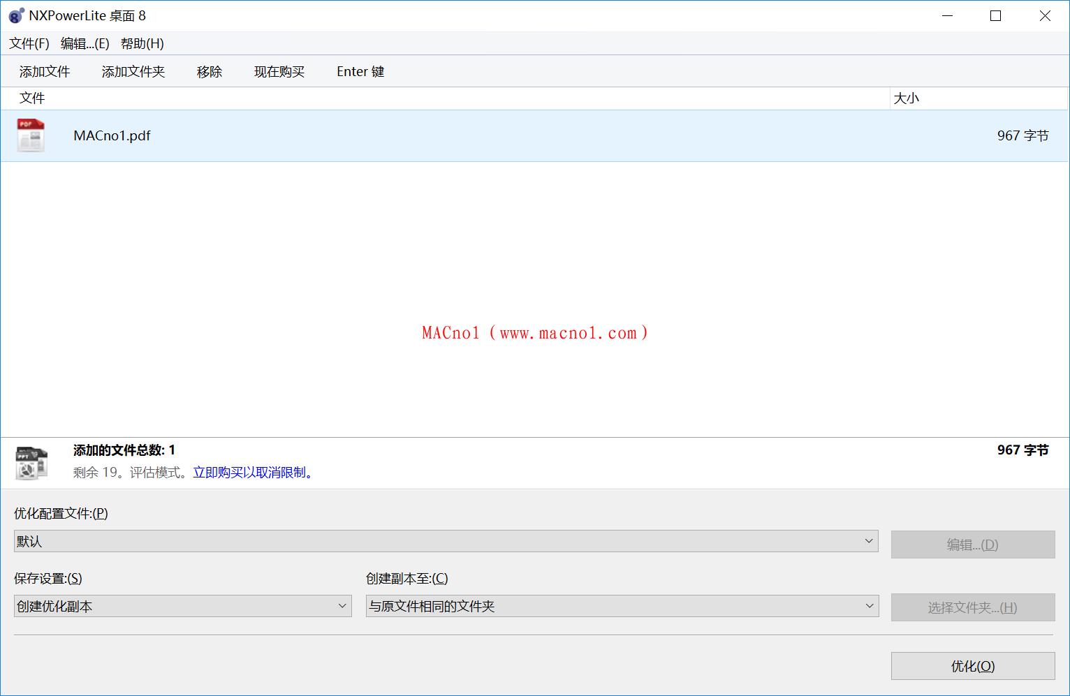 NXPowerLite Desktop 8.png