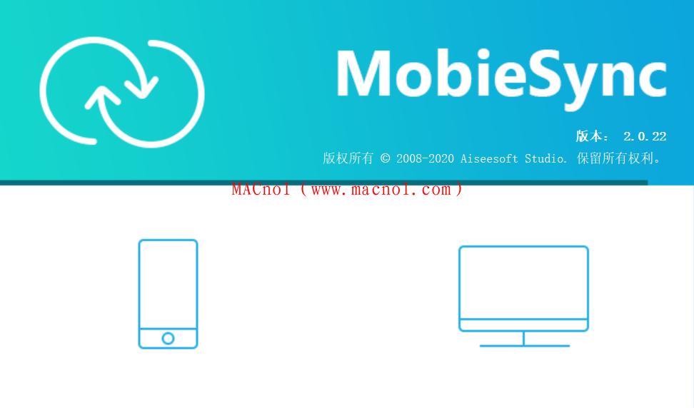 Aiseesoft MobieSync.png