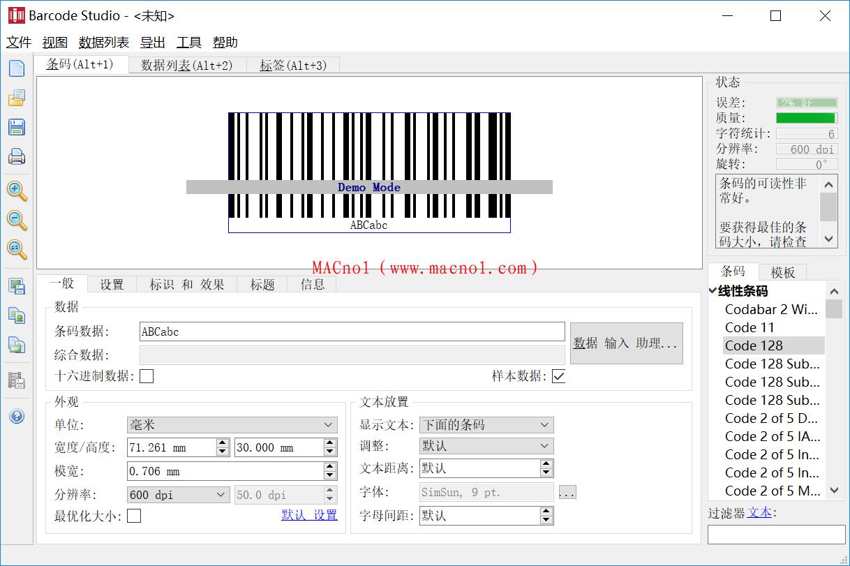 Barcode Studio.png