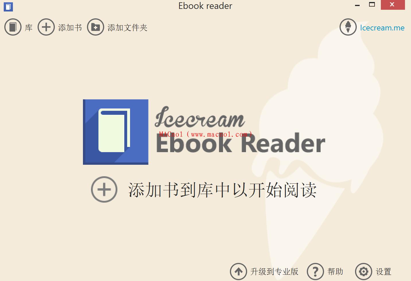 Icecream Ebook Reader 5.png