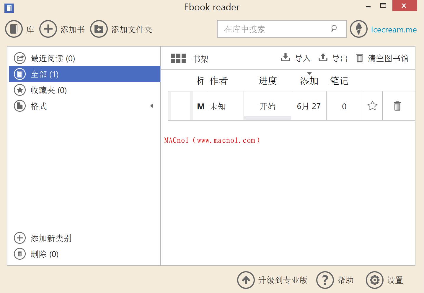 Icecream Ebook Reader 破解版.png