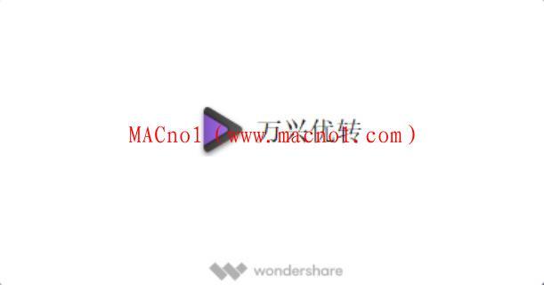 万兴全能格式转换器(Wondershare UniConverter)v11.7.7 中文破解版
