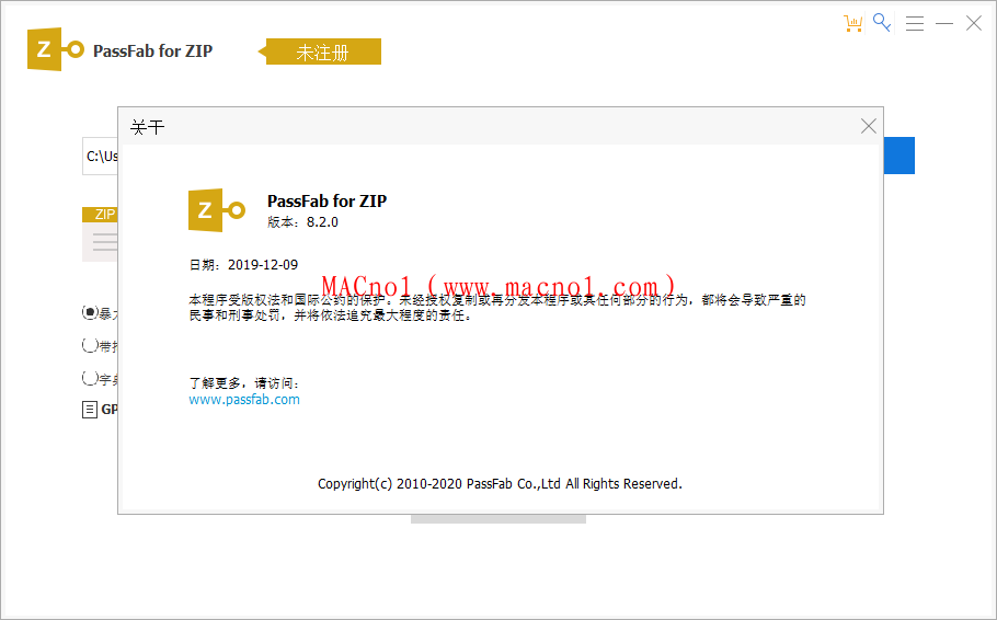 PassFab for ZIP 破解版.png