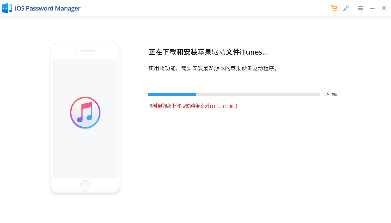 苹果密码管理软件 PassFab iOS Password Manager v1.3.0 破解版(附破解补丁)