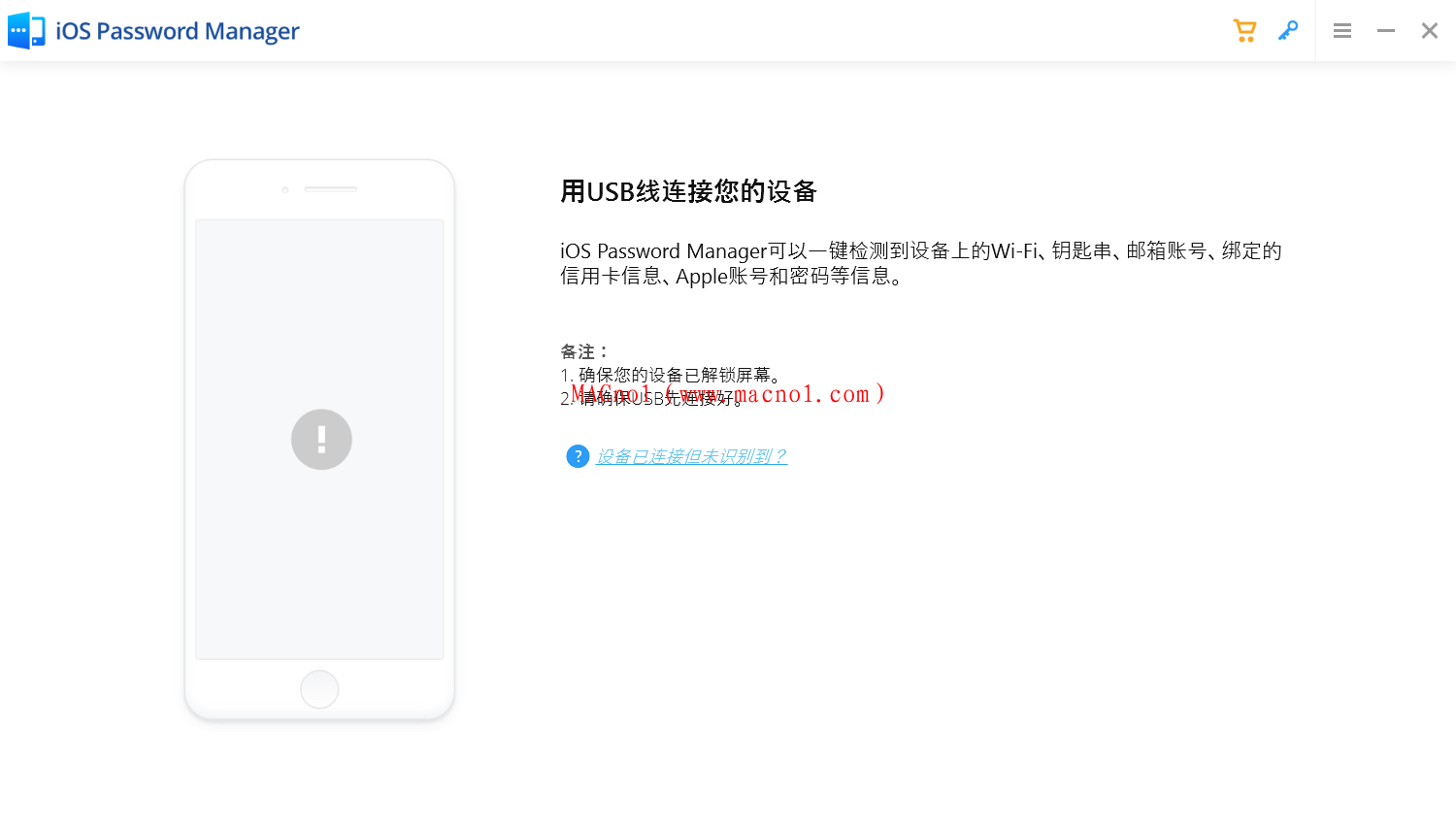 PassFab iOS Password Manager 破解版.png