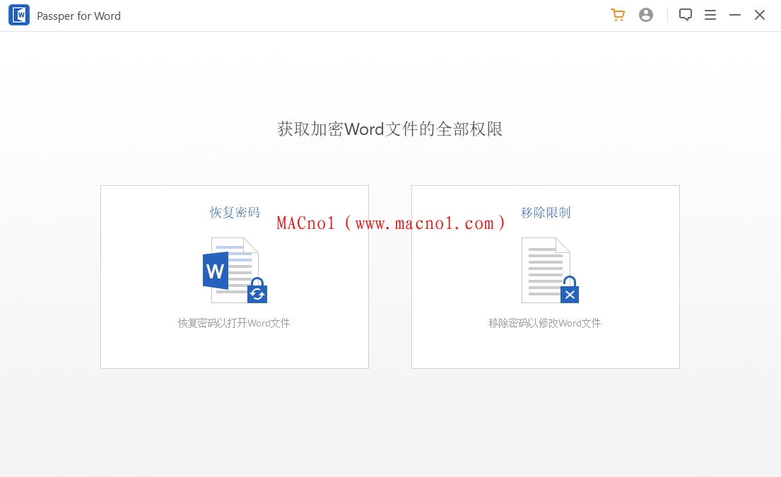 文档密码恢复删除软件 Passper for Word v3.6.0 中文破解版(附破解补丁)