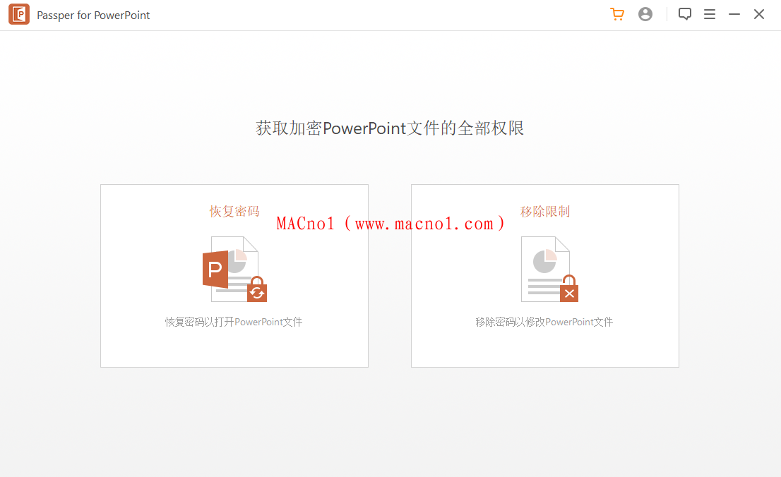 密码恢复破解软件 Passper for PowerPoint v3.5.0 中文破解版(附破解补丁)