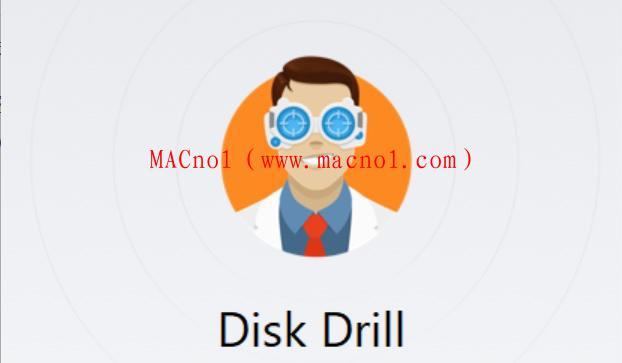Disk Drill 4.jpg