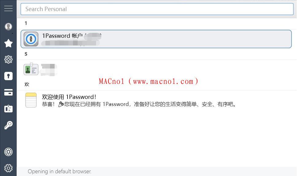1password破解版.jpg