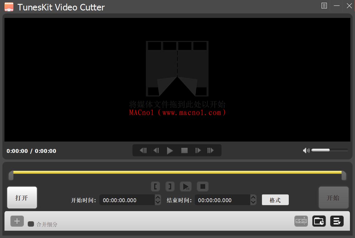视频无损分割软件 TunesKit Video Cutter v2.2.0 中文免费版(免激活码)