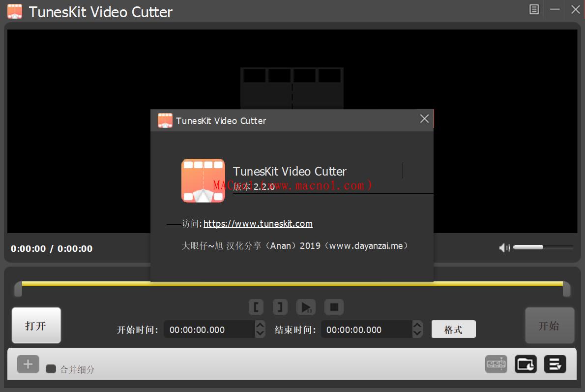 TunesKit Video Cutter 2.png