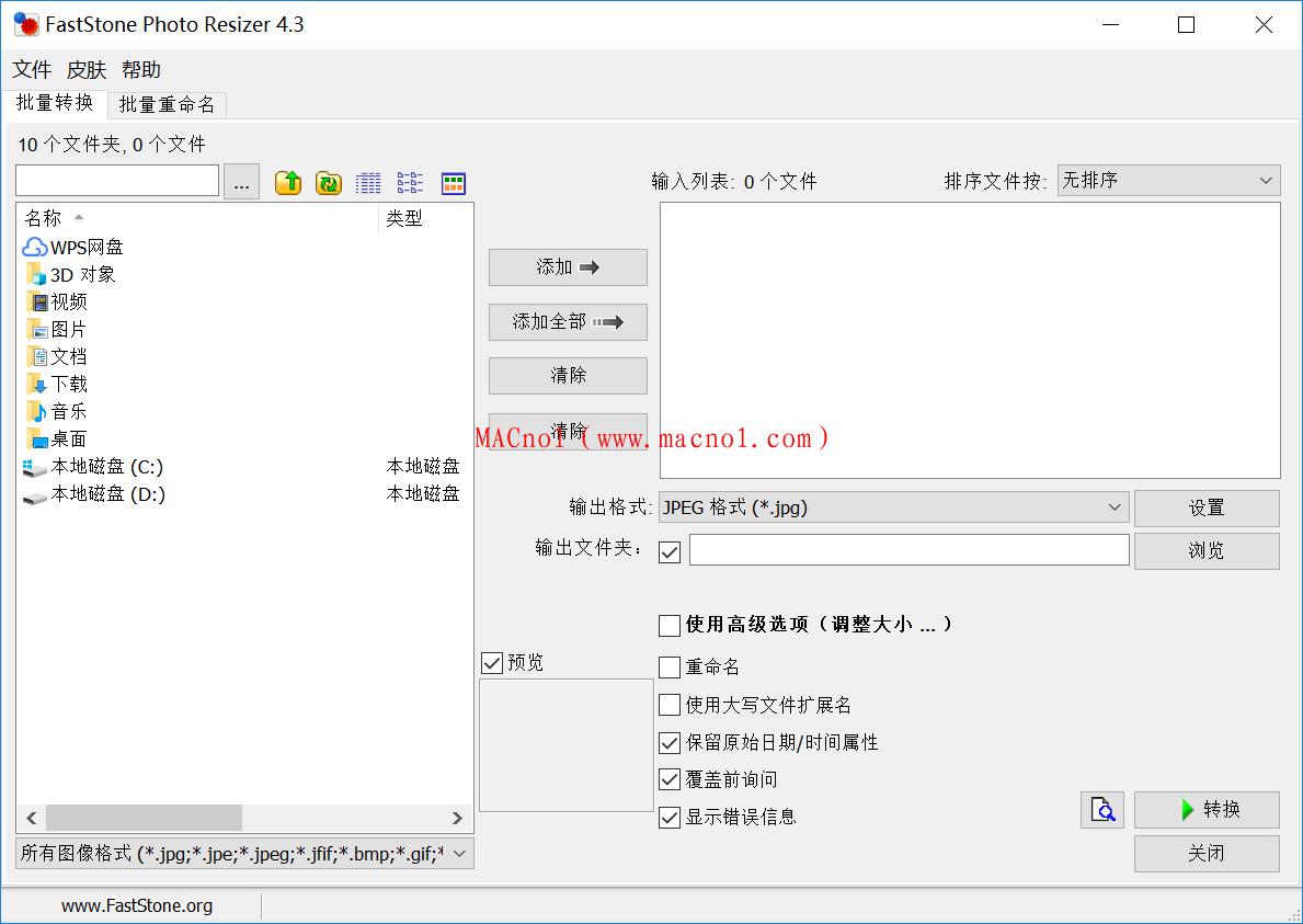图片批量管理软件 FastStone Photo Resizer v4.3.0 中文绿色版(附注册码)