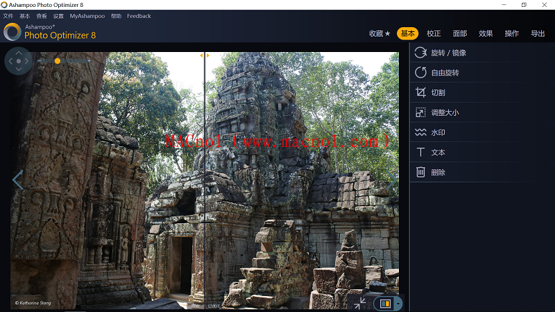 图像优化软件 Ashampoo Photo Optimizer v8.0.1 中文破解版(附破解补丁)