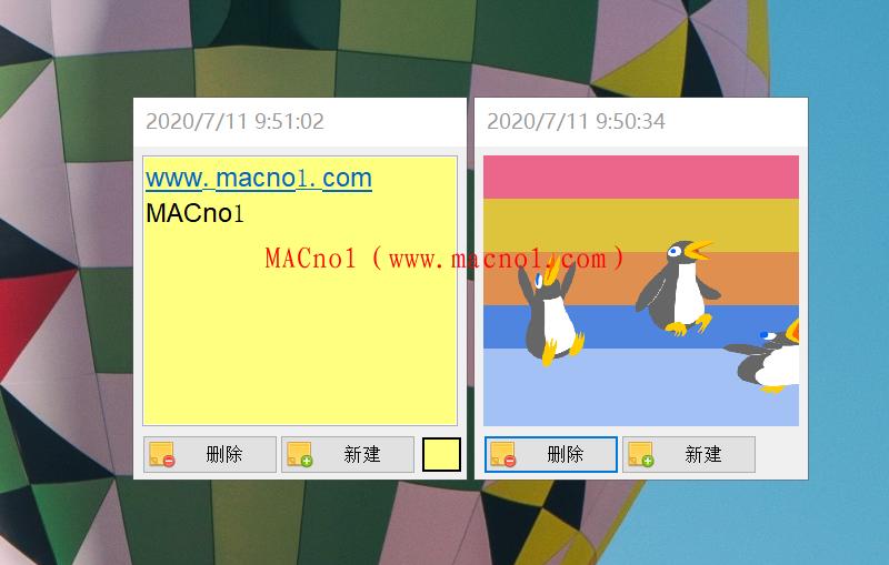 桌面便利贴小工具 Vov Sticky Notes v5.7.0 中文绿色版(免激活码)