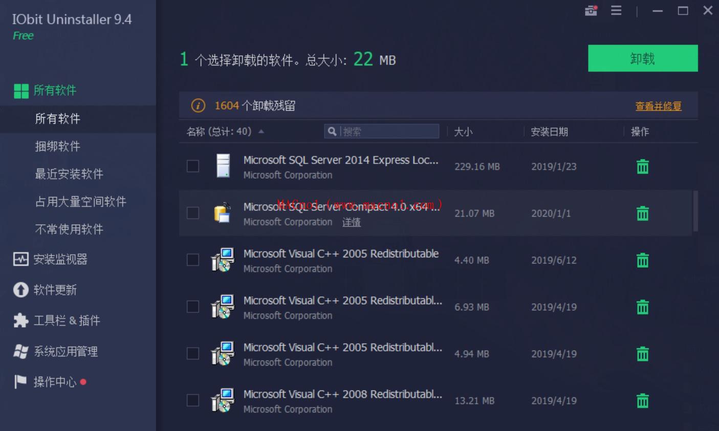 IObit Uninstaller 破解版(程序卸载工具)v9.6.0 中文破解版
