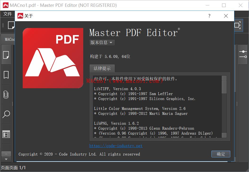 Master PDF Editor 破解版.png