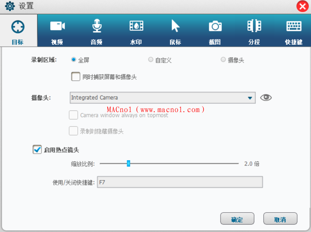GiliSoft Screen Recorder 破解版.png