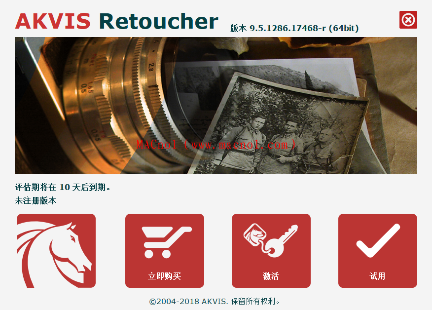 Akvis Retoucher.png