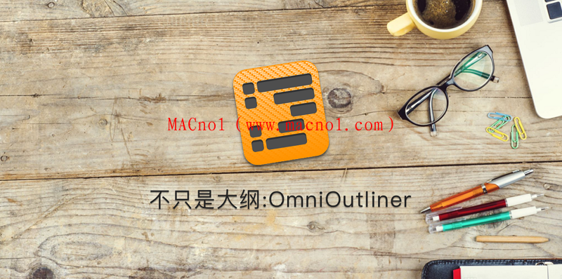 OmniOutliner.png
