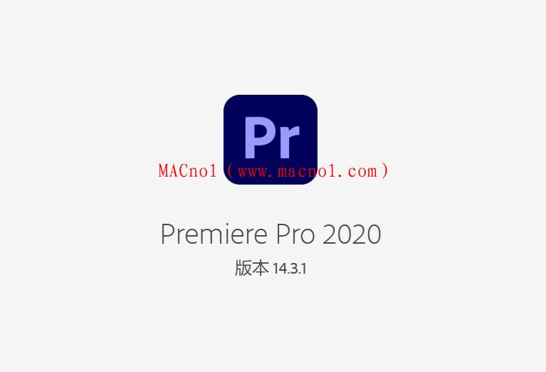 Adobe Premiere 破解版.png