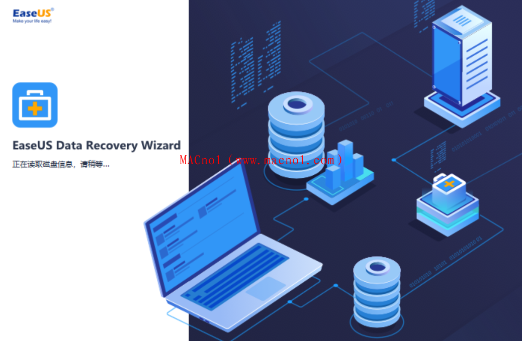 EaseUS Data Recovery Wizard.png