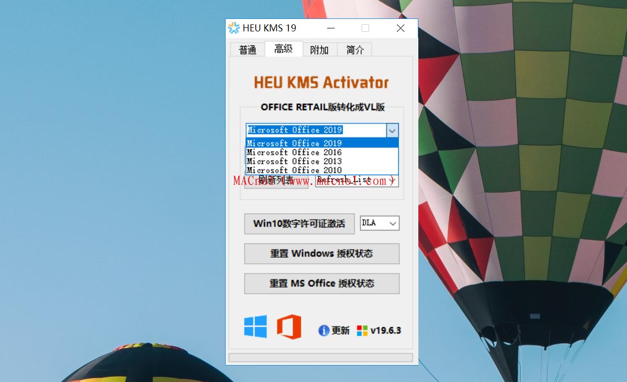 HEU KMS Activator 19.png