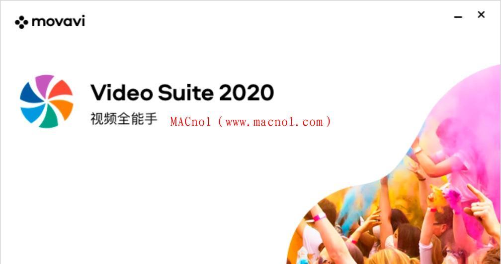 Movavi Video Suite.jpg
