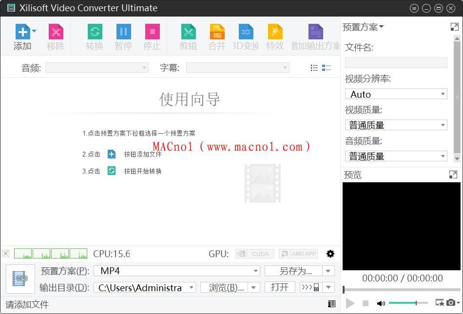 Xilisoft Video Converter.jpg