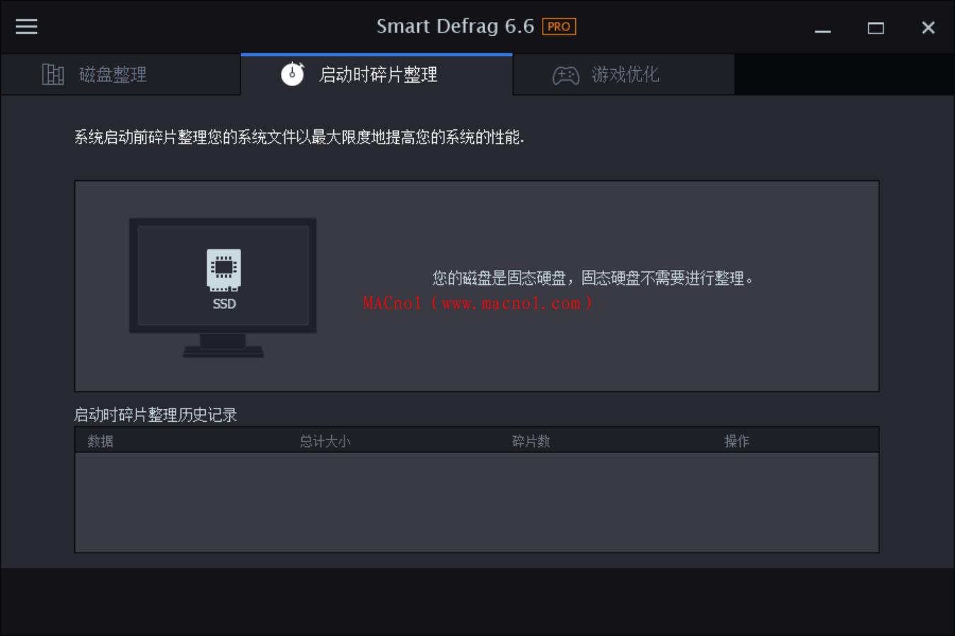 IObit Smart Defrag 6.png