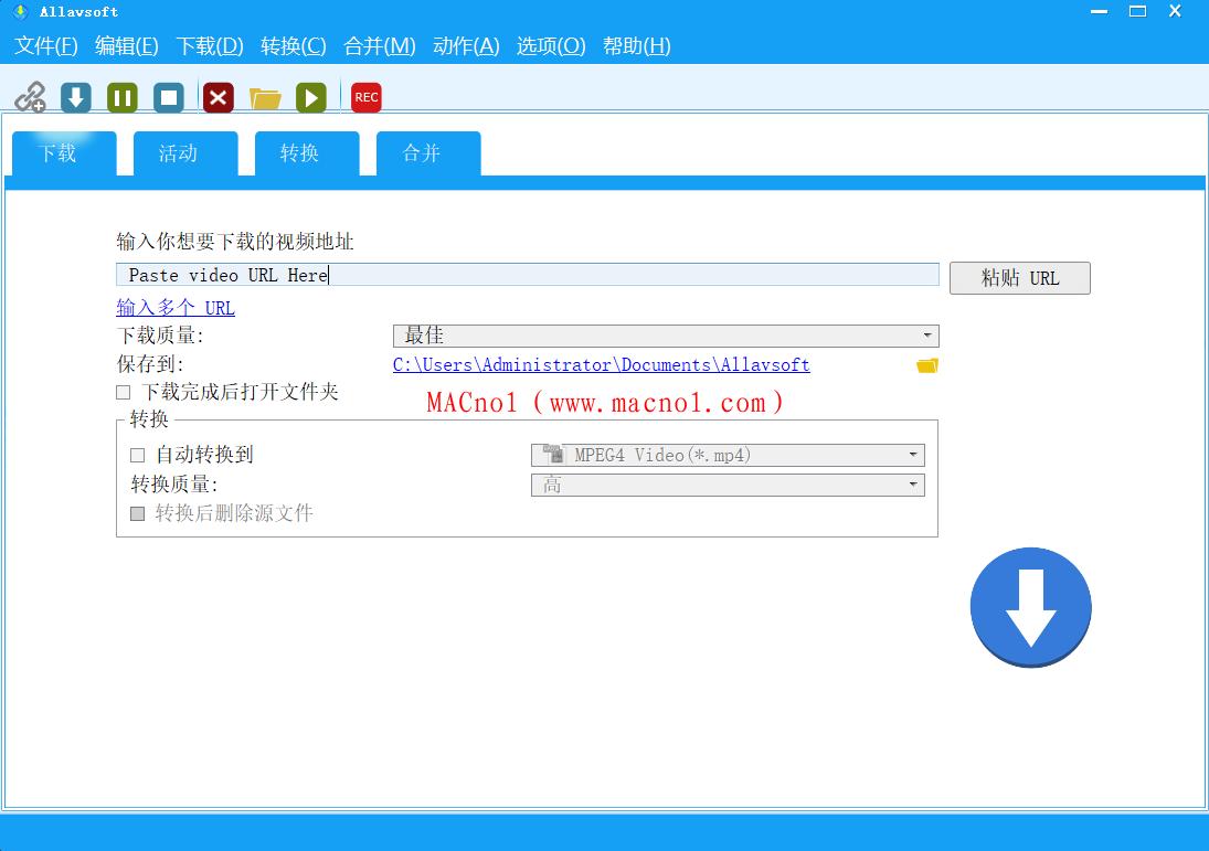 视频下载软件 Allavsoft破解版 v3.22.7 中文破解版(附激活码)