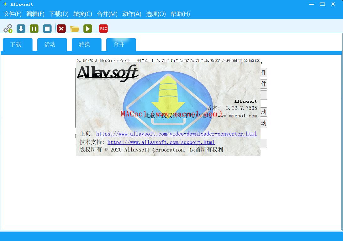 Allavsoft破解版.png