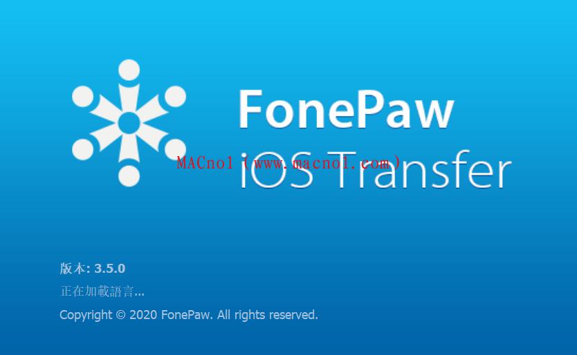 FonePaw iOS Transfer1.png