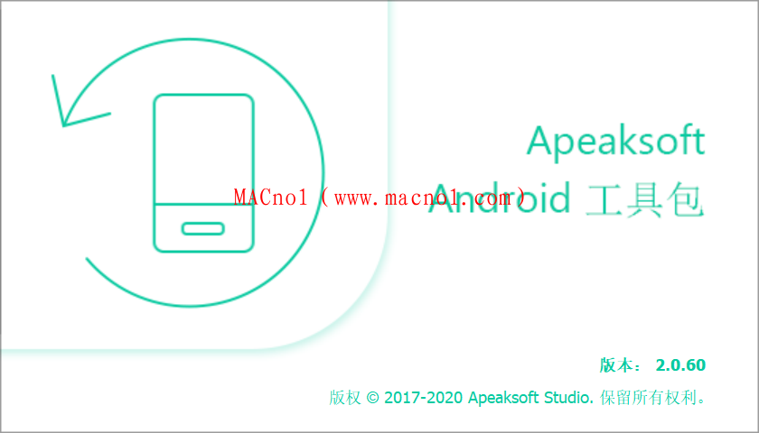 ApeakSoft Android Toolkit Recovery.png
