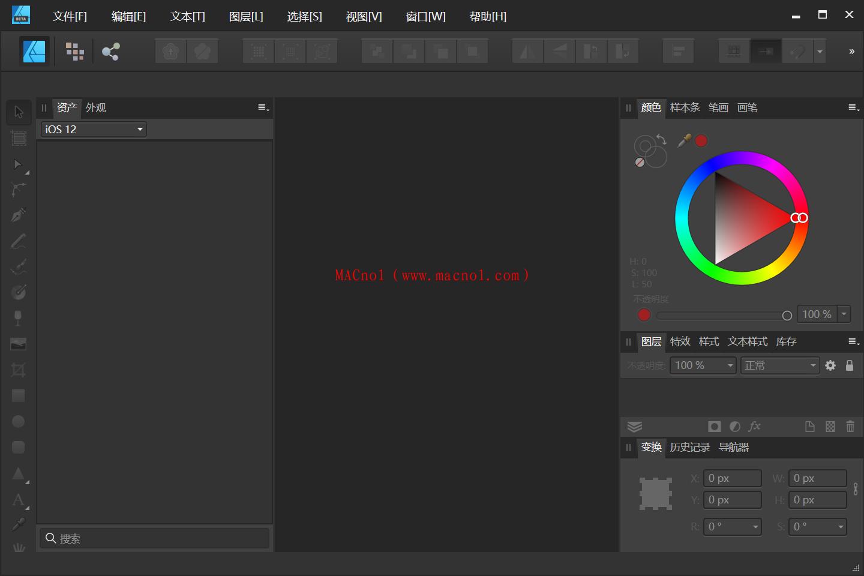 Serif Affinity Designer 破解版.png