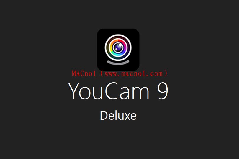 CyberLink YouCam Deluxe1.png