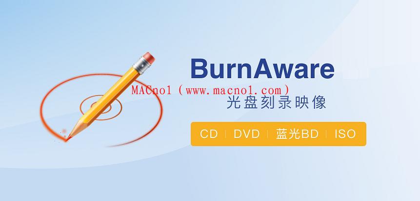 BurnAware注册机.png