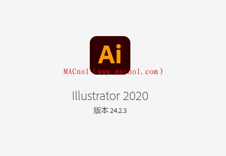 Adobe Illustrator 破解版.png