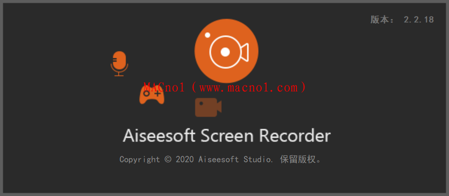 屏幕录像软件 Aiseesoft Screen Recorder v2.2.18 中文破解版(附破解补丁)