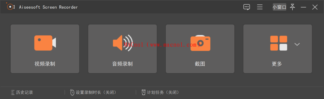 Aiseesoft Screen Recorder 破解版.png