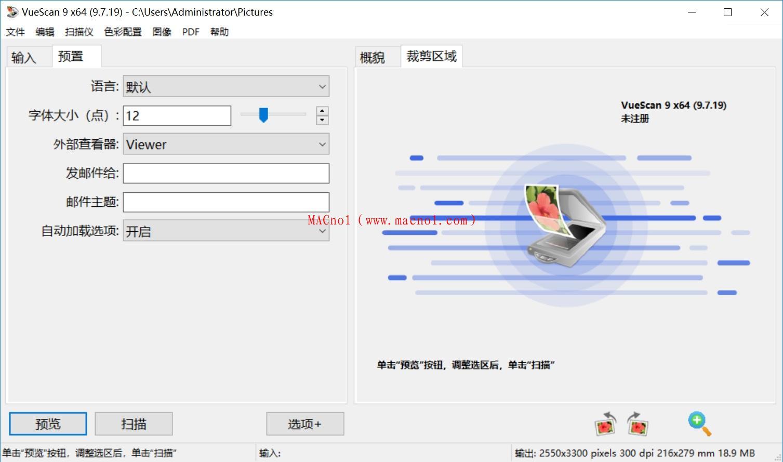 VueScan 9.jpg