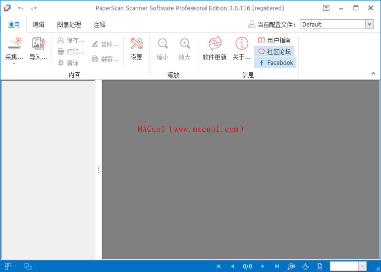 OCR识别软件 Orpalis PaperScan v3.0.11 绿色破解版(免激活码)