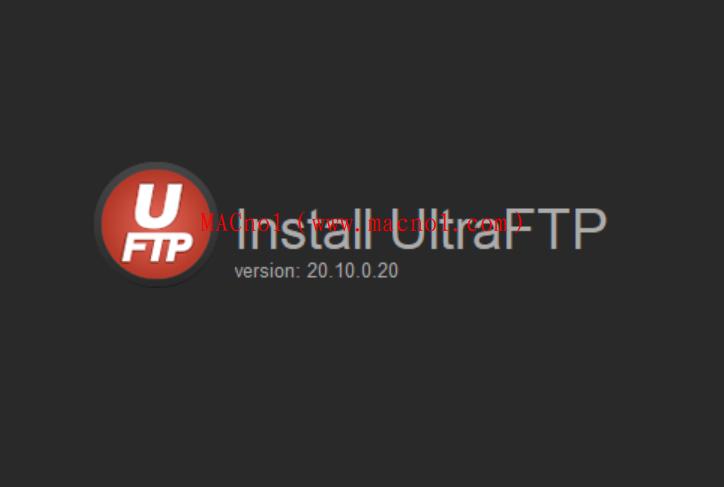 UltraFTP破解版.png