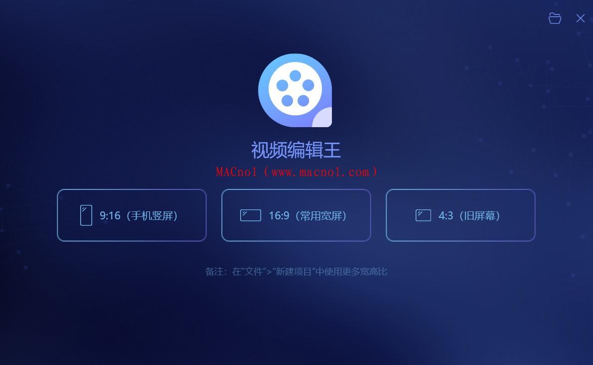 视频编辑王 Apowersoft Video Editor v1.6.5 中文破解版(附破解补丁)